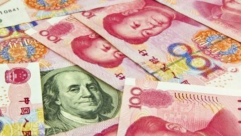 China foreign reserves to drop